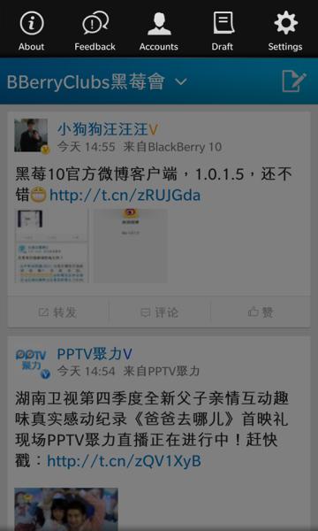 SinaWeibo_04