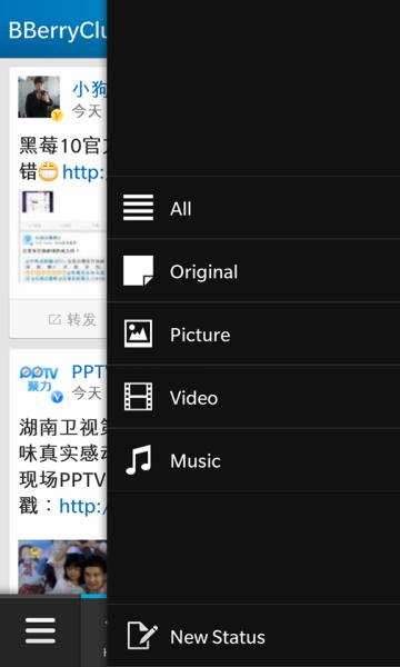 SinaWeibo_05