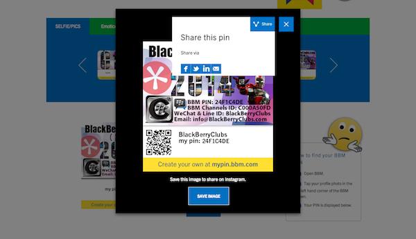 BBM PIN Card Creator
