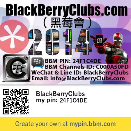 BBM_24F1C4DE_CARD