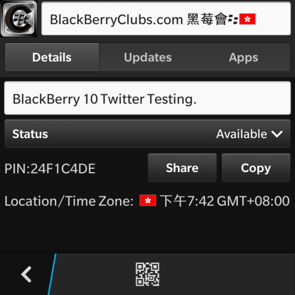 blackberry10-twitter-update_006
