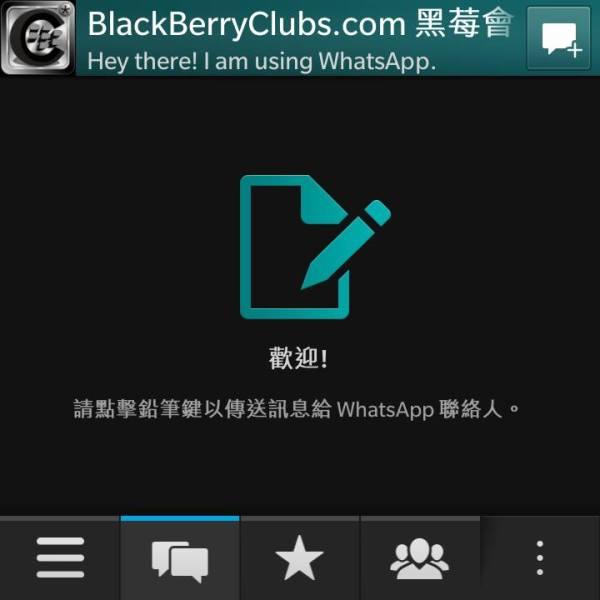 WhatsApp_002