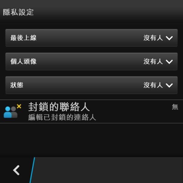 WhatsApp_003