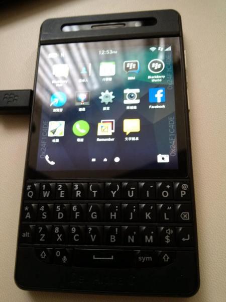 BlackBerry OS 10.3.0.442 SDK_003