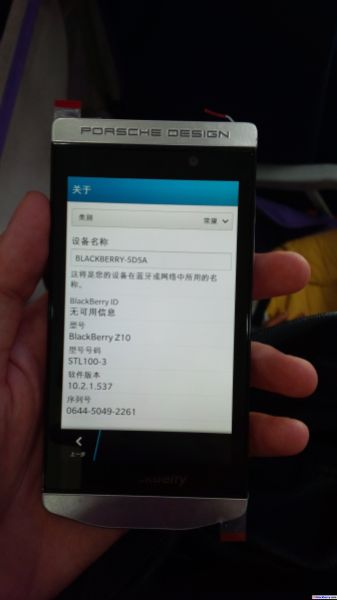 BlackBerry Z10 feign to Porsche Design P'9982 from China