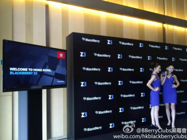 BlackBerryZ3 Hong Kong Launch Event_001