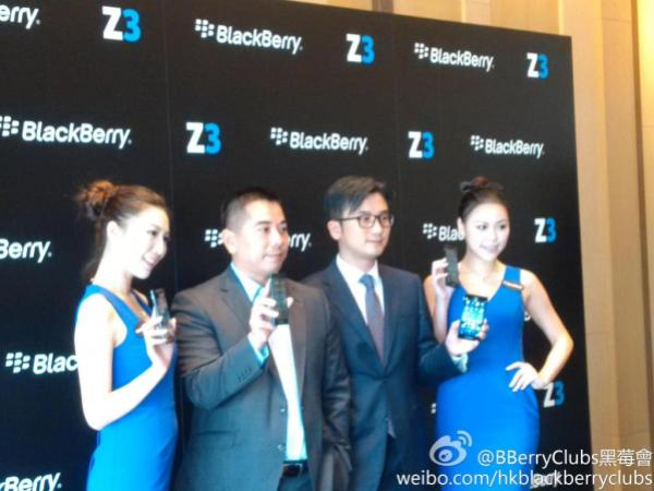 BlackBerryZ3 Hong Kong Launch Event_005