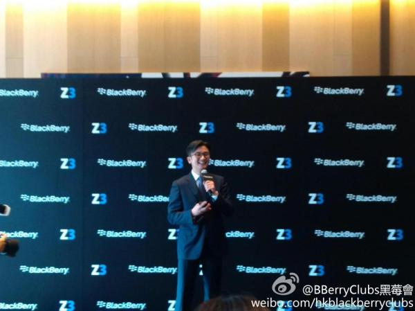BlackBerryZ3 Hong Kong Launch Event_006
