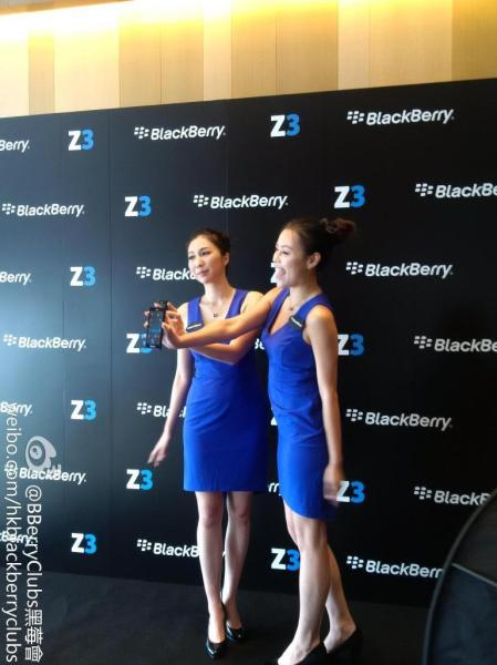 BlackBerryZ3 Hong Kong Launch Event_012