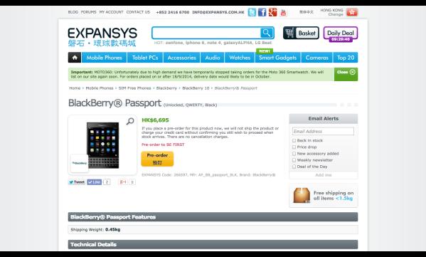 網上商店 #磐石網 更新了BlackBerryPassport 預購價為港幣$6,695