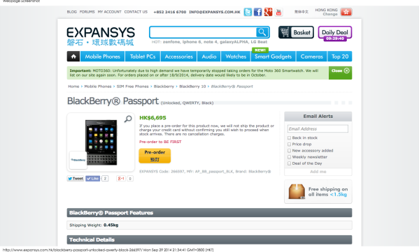 BlackBerry® Passport  Unlocked, QWERTY, Black  Prices   Features - Expansys Hong Kong  磐石· 環球數碼城