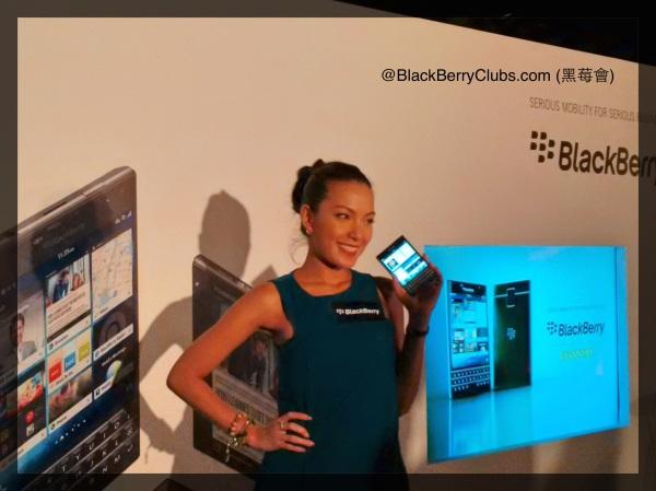 BlackBerryPassportHK02