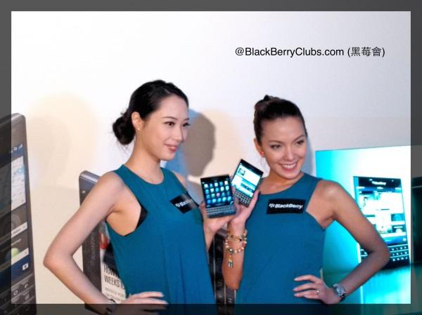 BlackBerryPassportHK03