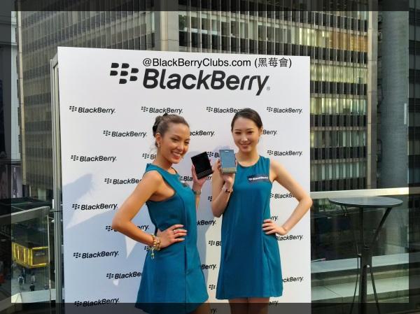 BlackBerryPassportHK06