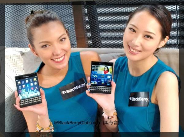 BlackBerryPassportHK17