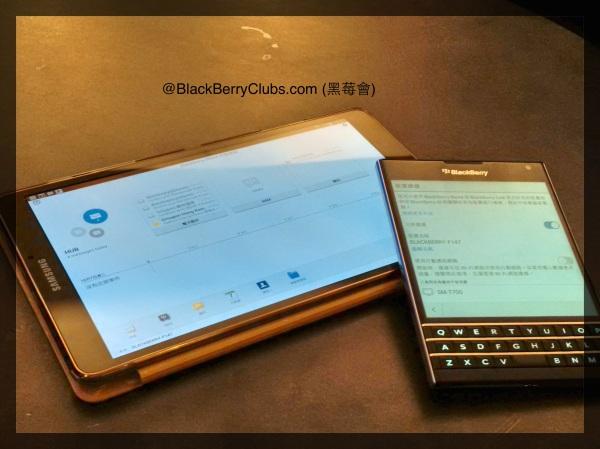 BlackBerryPassportHK18