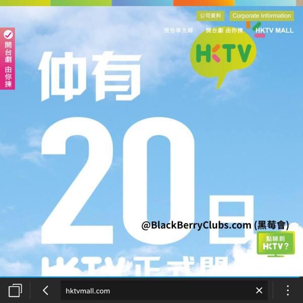 HKTV x BB10_002