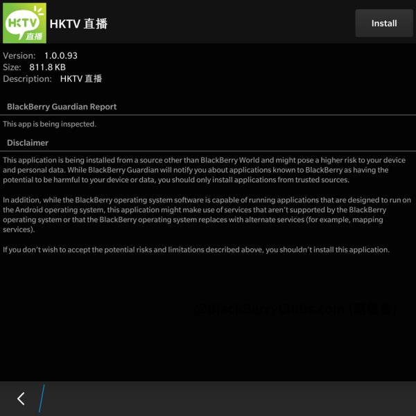 HKTV x BB10_003