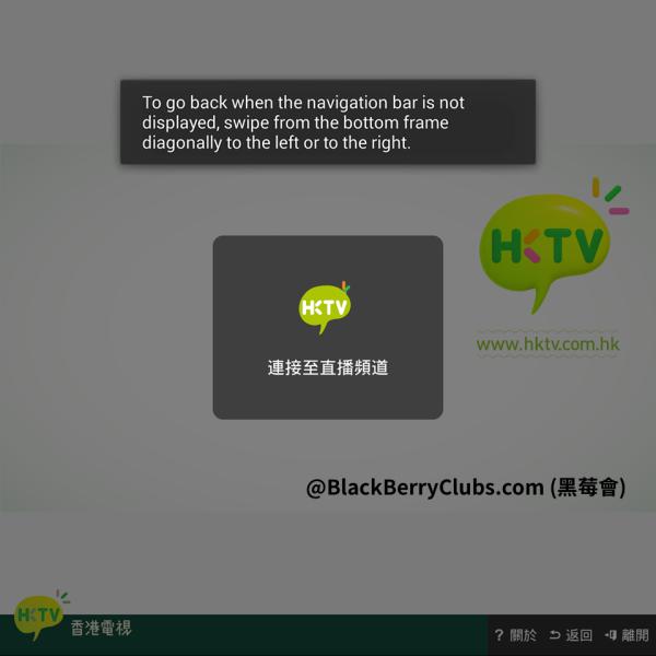 HKTV x BB10_004