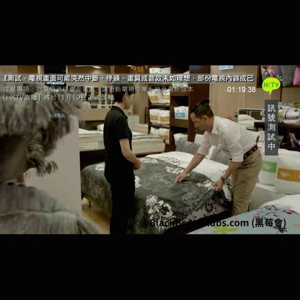 HKTV x BB10_005
