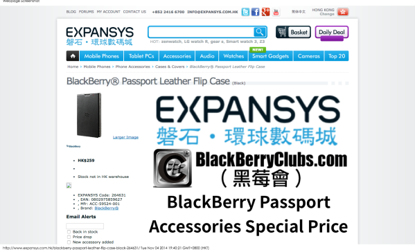 Expansys x BlackBerryClubs Special Price