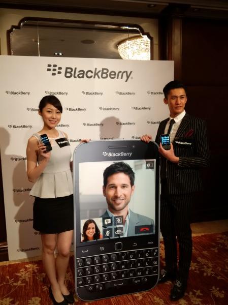 BlackBerryClassicHK01