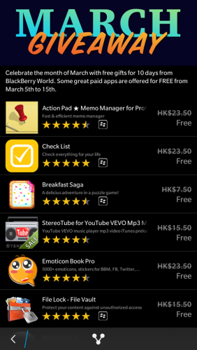 March Giveaway in BlackBerry World_001