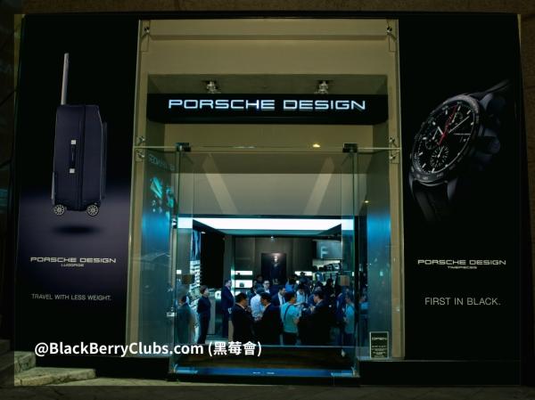 Porsche design Blackberry launch